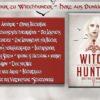 """Blogtour: """"Witch Hunter – Herz aus Dunkelheit"""" – Mut der Verzweiflung (Tag 8)"""