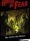 House of Fear 01: Der Zirkel des Bösen (Patrick McGinley)